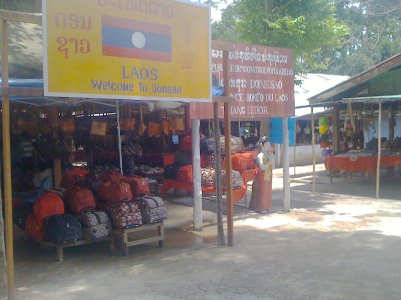 Типа Лаос